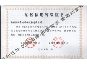 Tax credit rating certificate